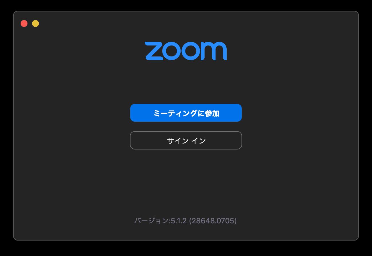 総額 zoom 時価